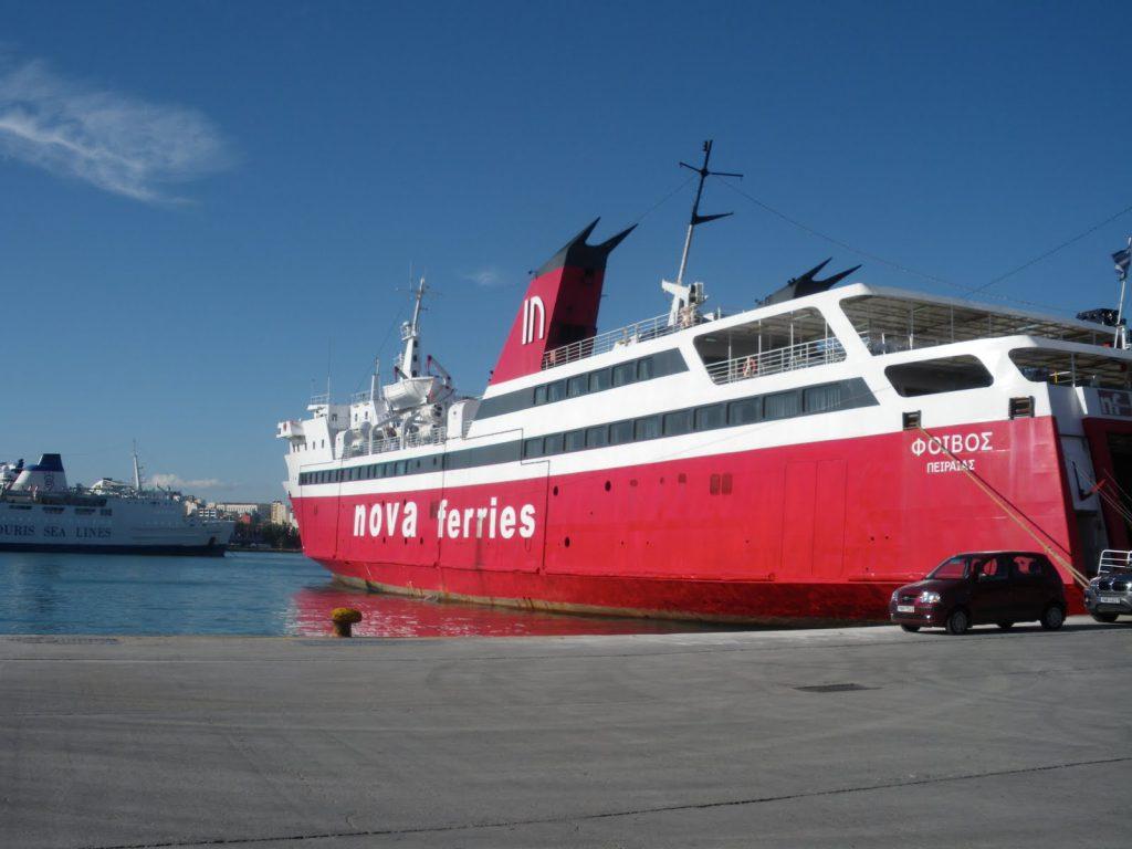 Porto de Pireus