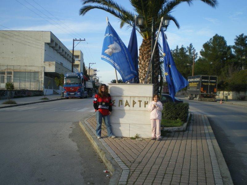 Virna Lize em Esparta