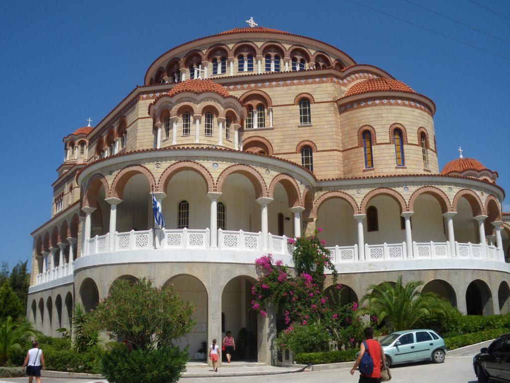 Ilha Egina