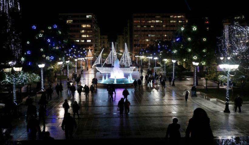 xristougenna-syntagma