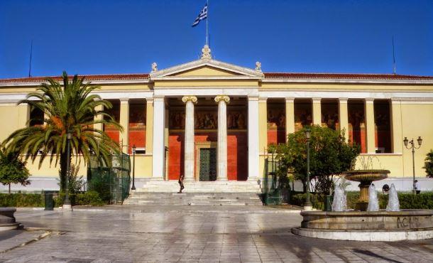 Faculdade de Atenas