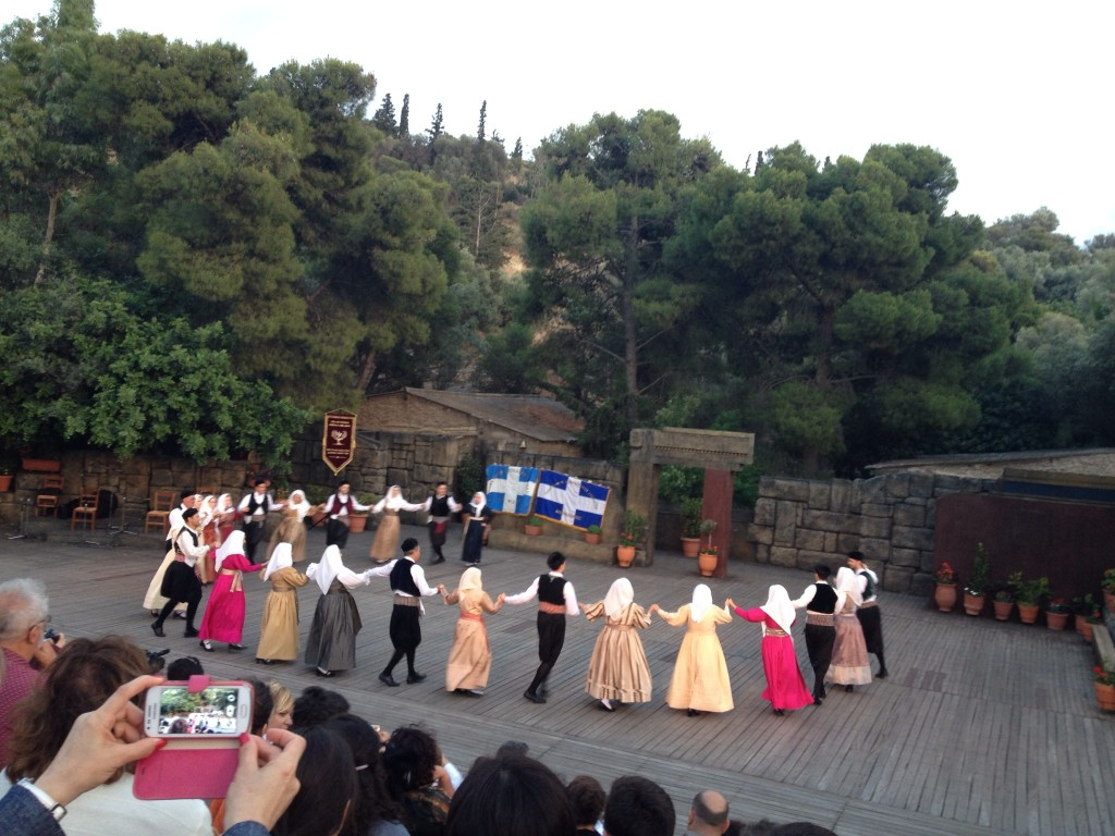 Teatro Dora Strato