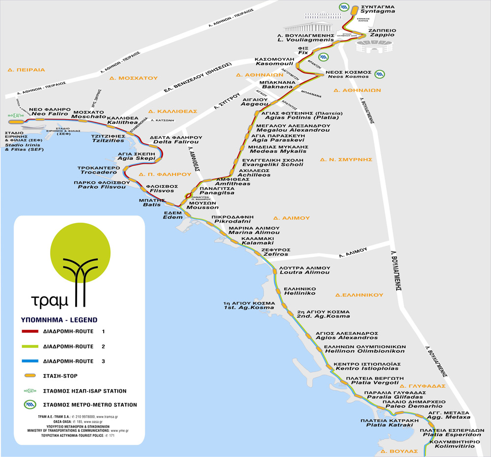 Mapa do percurso do tram em Atenas