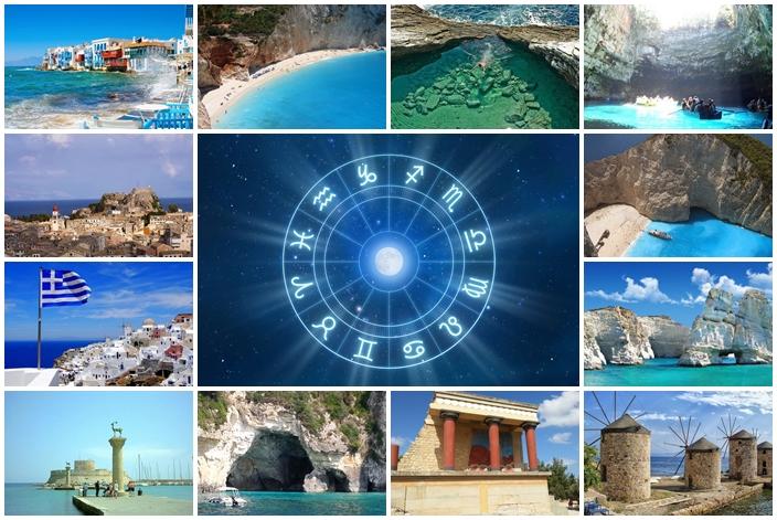Signo e as ilhas Gregas