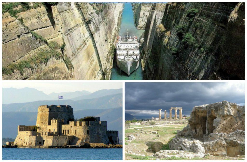 Corintos - Sítio Arqueológico e Náfplio