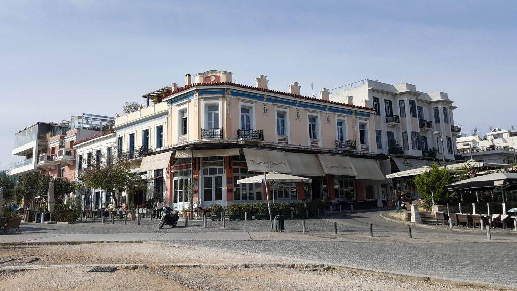 Cafeteria Athinaion Politeia