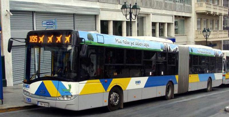 Dicas de Metro em Atenas - x95 - Aeroporto x Syntagma