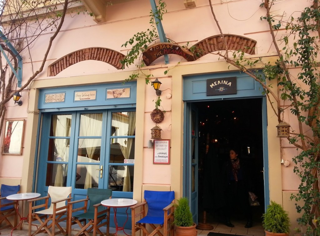 Cafeteria Melina Mercouri